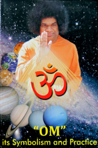 OM It's Symbolism and Practice by G. Sridhara Iyer Sathya Sai Book Store Tustin