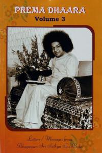 PREMA DHAARA Vol. 3 Sathya Sai Book Store Tustin