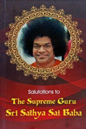 SUNDARAM SAI BHAJAN VOL 1 60 | Sathya Sai Book Store, Tustin