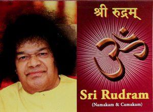 SRI RUDRAM Sai Book Store Tustin