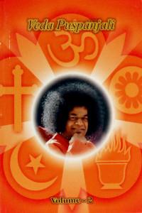 VEDA PUSPANJALI Volume-2 by Sai Roopak Sathya Sai Book Store Tustin