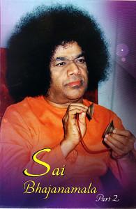 Sai Bhajanmala 2