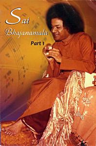 Sai Bhajanmala 1
