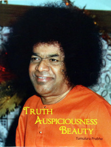 Truth Auspiciousness Beauty