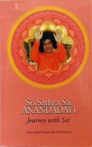 SSS Anandadayi