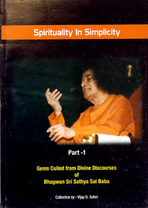 Spirituality in Simplicity
