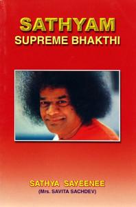 Sathya Supreme Bhakthi
