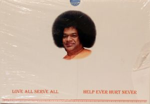 love all serve all help ever hurt never