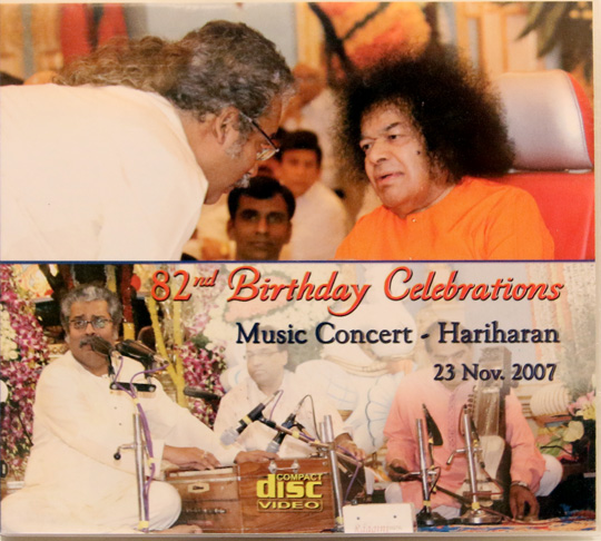 82ND BIRTHDAY CELEBRATIONS..MUSIC CONCERT- HARIHARAN 23 NOV.2007
