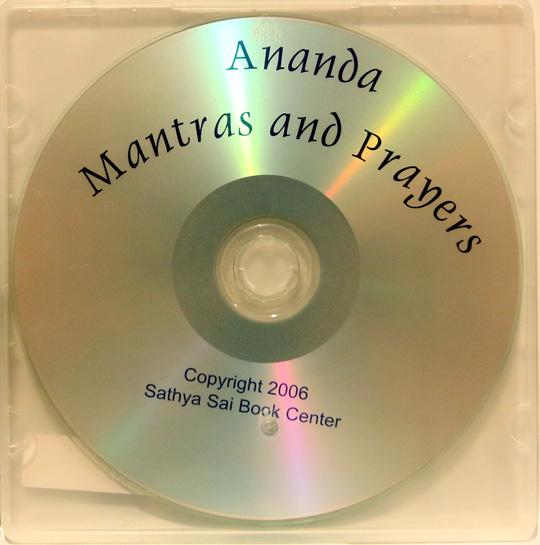ANANDAS-MANTRAS-AND-PRAYERS