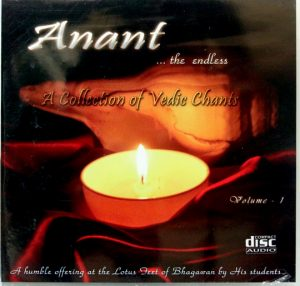 ANANT THE ENDLESS