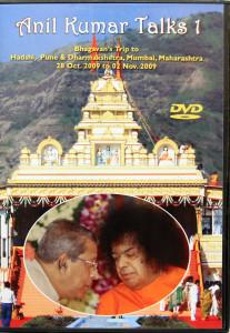 DR. ANIL KUMAR TALKS - 1