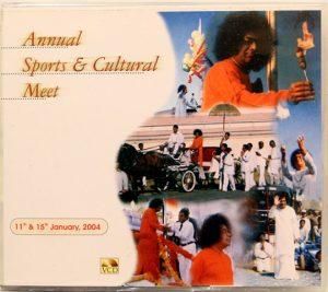ANNUAL SPORTS & CULTURAL MEET ..2004 (VCD-3)