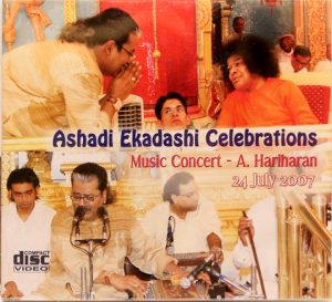 ASHADI EKADASHI CELEBRATIONS 2007