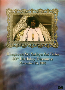 BHAGAVAN SRI SATHYA SAI BABA 80TH BIRTHDAY DISCOURSE