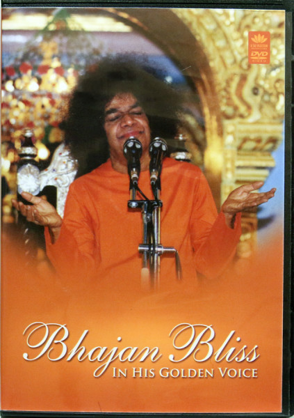 BHAJAN BLISS