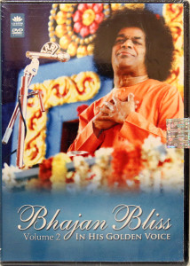 BHAJAN BLISS VOL 2