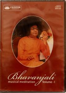 BHAVANJALI VOL1