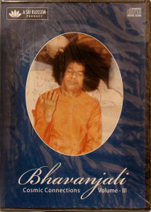 BHAVANJALI VOL 4