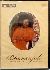 BHAVANJALI VOL 5