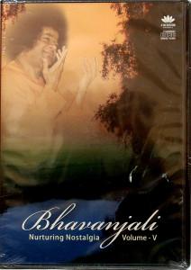 BHAVANJALI VOL 6