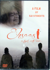 EHASAAS - A TRYST WITH LOVE ( A FILM WITH LOVE )