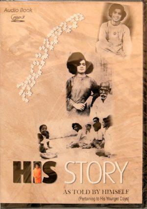 SAI SAYS by Tumuluru Krishna Murthy | Sathya Sai Book Store