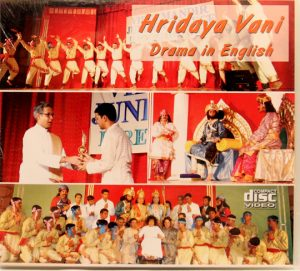 HRIDAYA VANI ( DRAMA IN ENGLISH)