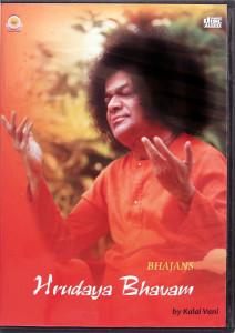HRUDAYA BHAVAM- BHAJANS