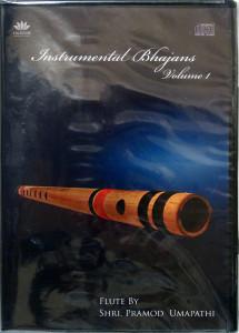 INSTRUMENTAL BHAJANS