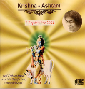 KRISHNA-ASHTAMI
