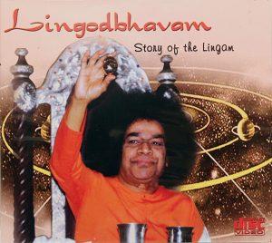 LINGODBHAVAM..STORY OF THE LINGAM