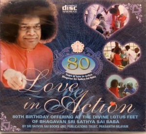 LOVE IN ACTION (DVD)