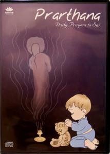 PRARTHANA ( daily prayers to sai )