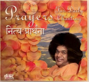 PRAYERS FOR DAILY CHANTING