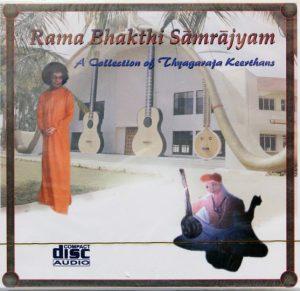 DEV RAMA BHAKTHI SAMRAJYAM