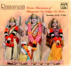 DVD RAMAYANA 1996