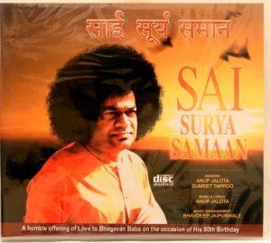 SAI-SURYA-SAMAAN