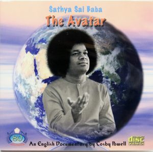 SATHYASAI BABA THE AVATAR