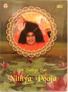 SRI SATHYA SAI NITHYA POOJA..( CHANTINGS MP3 )