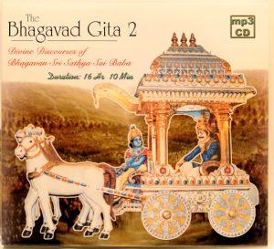 THE BHAGAVAD GITA 2