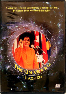 THE UNIVERSAL TEACHER